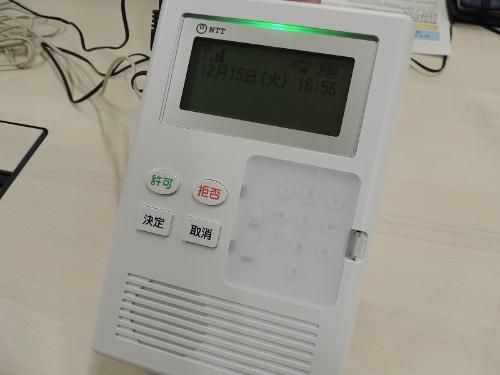 NTT東西が開発した特殊詐欺対策サービス用の通話録音機能付き端末