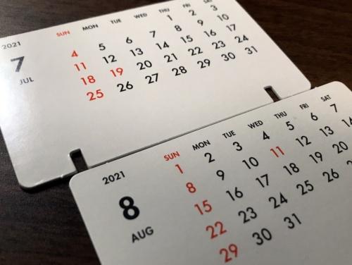 結果的に間違った祝日のまま印刷された2021年のカレンダー
