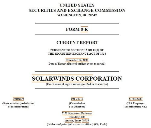米SolarWindsが米証券取引委員会に提出した資料