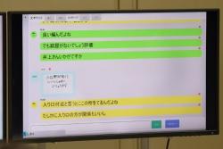 図2 ホンダが開発したAI音声認識システムのデモ(2)