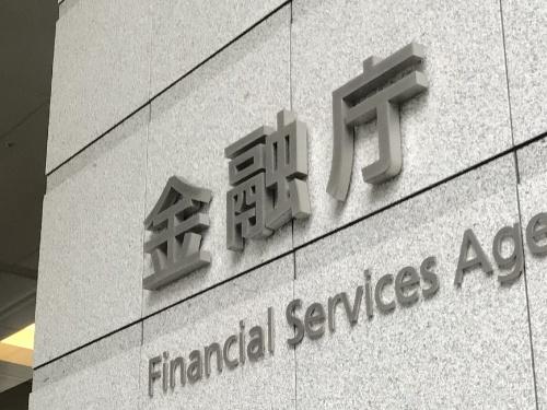 金融庁は「金融DX」を掲げ行政手続きや金融機関の電子決済推進などに取り組む