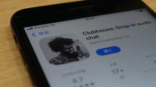 にわかに注目を集める音声SNS「Clubhouse(クラブハウス)」