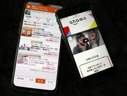 2021年2月上旬時点では「総額表示」に未対応であるリクルートライフスタイルのアプリ(左)と、NTTドコモのWebサイト