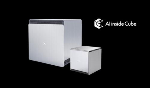 「ワクチン接種管理業務ソリューション」の中で提供するエッジコンピューター「AI inside Cube」