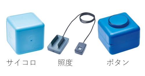JIGletの3つのセンサーデバイス「サイコロ」「照度」「ボタン」