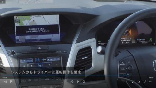 図3 ナビ画面とメーターパネルに表示される運転交代のメッセージ