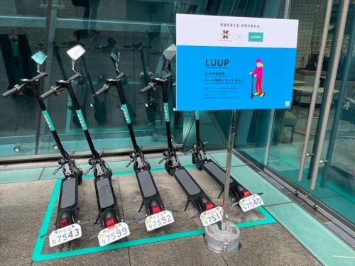 東京・神宮前で催された短距離移動手段のシェアリング事業を手掛ける「Luup(ループ)」のデモンストレーション