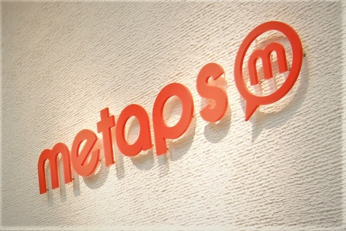 メタップスは複数のSaaSを一元管理できるサービス「メタップスクラウド」の提供を始めた