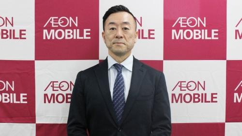 イオンリテールの井原龍二イオンモバイル商品マネージャー