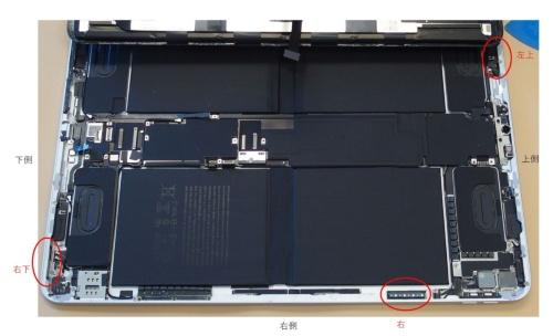 米国版iPad Pro内のミリ波帯アンテナモジュールの位置