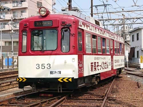 図1 阪堺電気軌道の路面電車「モ353」