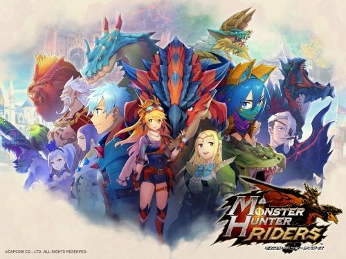 「モンスターハンター ライダーズ」のイメージ画像