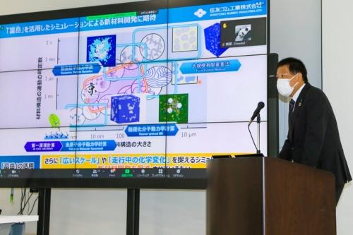 タイヤの材料技術を解説する住友ゴム工業研究開発本部分析センター センター長の岸本浩通氏