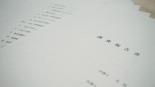 2021年8月20日に公表された、オリパラアプリ調達の過程を調査した報告書。平井卓也デジタル改革相の指示で調査が行われた。