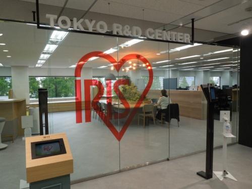 8月2日に稼働を開始した「アイリスオーヤマ東京R&Dセンター」。現時点で勤務する社員数は約100人で、そのうち半数が研究開発に携わる