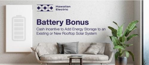 図1●ハワイ州大手電力会社による太陽光発電に蓄電池併設を促す補助金プログラム「バッテリー・ボーナス」