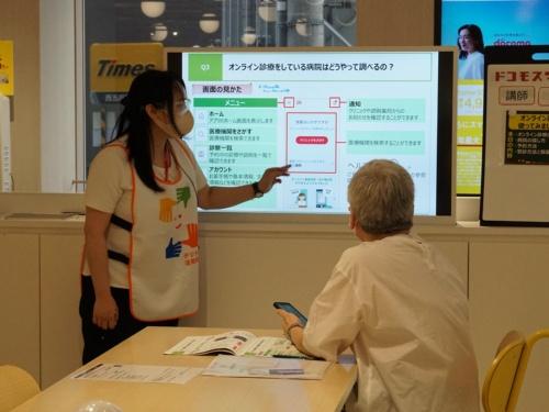 オンライン診療に関する講座で参加者が実際に操作を体験している様子