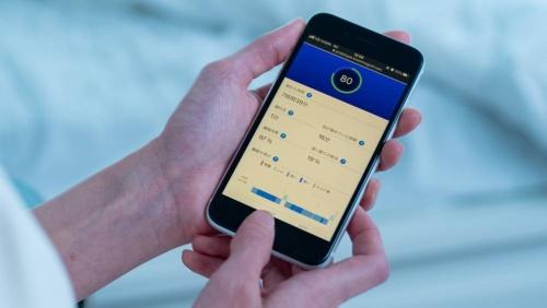 解析結果にはスマートフォンからもアクセスできる