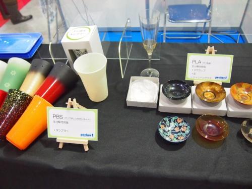 ペッカー精工が手掛けるバイオプラスチック成形品