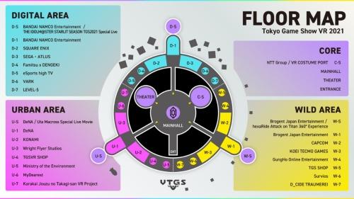 TGSVR2021のフロアマップ