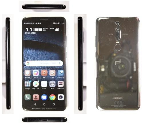 Huawei Mate RSの外観