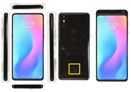 「Mi MIX 3 5G」の製品外観