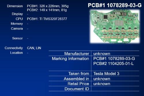 テスラ「モデル3」のインバーター制御基板のスペック