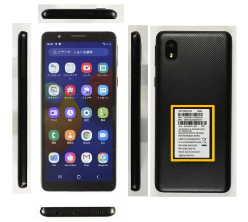 「Galaxy M01 Core」の製品外観