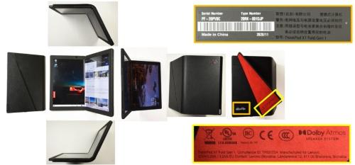 「ThinkPad X1 Fold」の製品外観