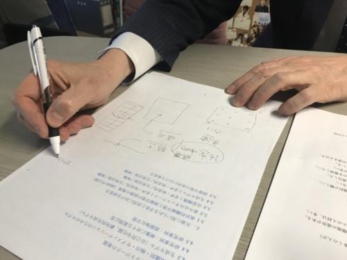 (写真:日経 xTECH)