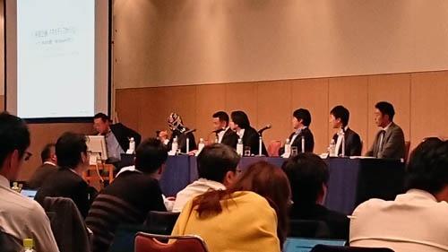 パネルディスカッションの前には、「自動車産業の今後の方向性と日本企業の進むべき道」なる難しいテーマで1時間の講演を(もちろんマスク姿で)して来ました。アビームさん、懐深いです。