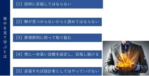 (出所:日経クロステック)