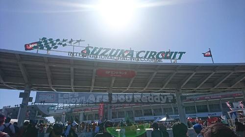 10月13日、台風一過の抜けるような青空の下、F1日本グランプリが開催された