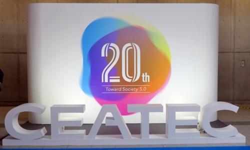 2019年のCEATECの開催テーマは「つながる社会、共創する未来」