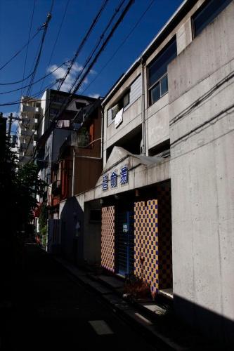 「延命湯」の外観。大阪市福島区の狭い路地の一角に立っている。外壁は、鉄筋コンクリート造打ち放し(写真:無有建築工房)