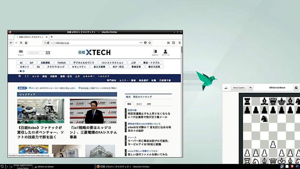 欧州で人気のLinuxディストリビューション「openSUSE」のデスクトップ。画面はXfceデスクトップ環境のもの