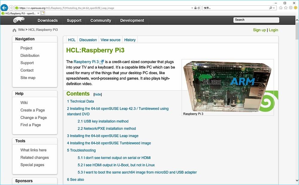 ラズパイ3向けopenSUSEのダウンロードページ。ラズパイ用のOSイメージファイルを提供している。