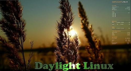 「Daylight Linux」のデスクトップ