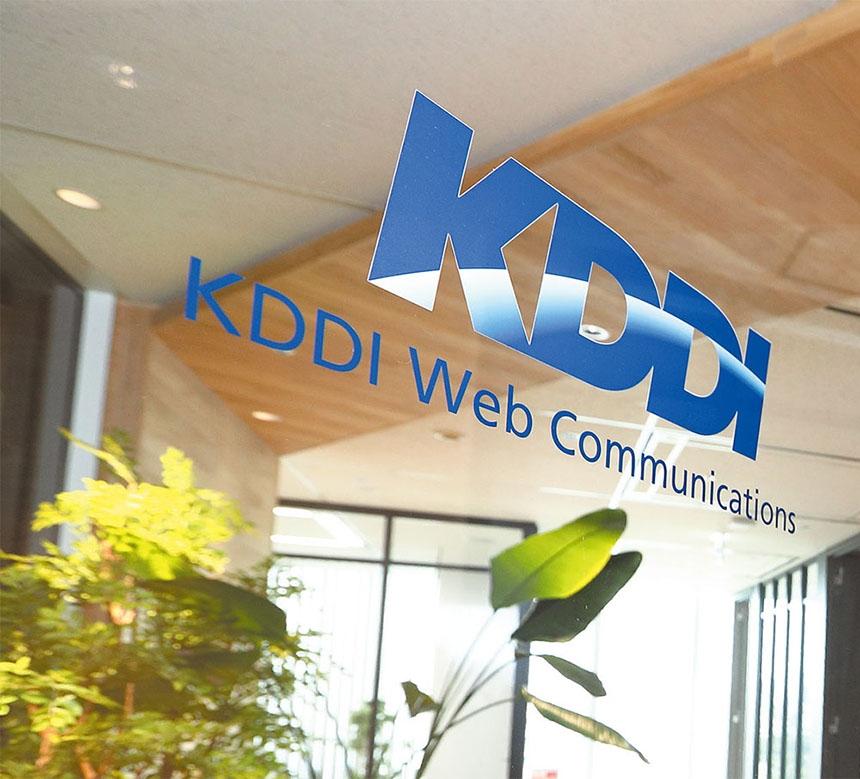 KDDIウェブコミュニケーションズのロゴ (写真撮影:北山 宏一、以下同じ)