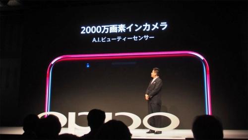今年日本参入を発表したOPPOの「R11s」は、フロントカメラに2000万画素のイメージセンサーを搭載し、さらにAIを活用するなどセルフィーにとても力を入れた機種となる。写真は1月31日のOPPO Japan 日本市場参入記者発表会より(筆者撮影)