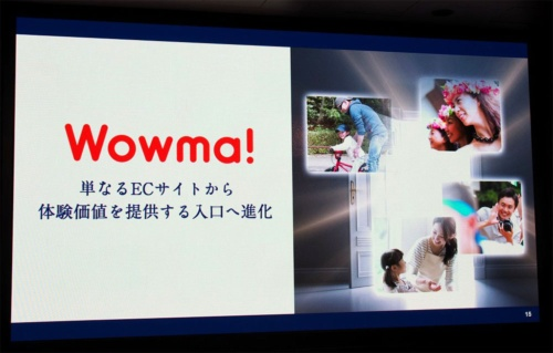 KDDIはECサービスの「Wowma!」に力を入れているが、例えばこうしたサービスを利用するための窓口として、+メッセージを組み合わせてくる可能性も考えられる。写真は4月5日のKDDI新社長就任会見より(筆者撮影)