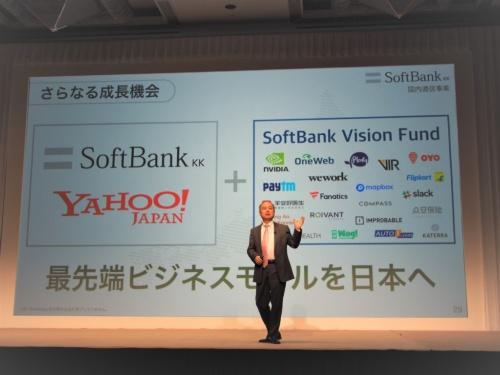 ソフトバンクはヤフーとともに、ソフトバンク・ビジョン・ファンドの投資先企業が日本展開する際の合弁先となり、顧客基盤を生かしてサービスの利用を広めることを成長戦略として打ち出す。写真は5月9日のソフトバンクグループ決算説明会より(筆者撮影)