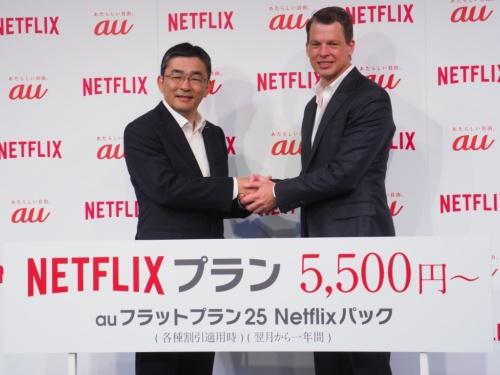 KDDIはネットフリックスと提携し、データ通信とNetflixのサービスをセットにした「auフラットプラン25 Netflixパック」を提供。写真は5月29日の「au発表会2018 Summer」より(筆者撮影)