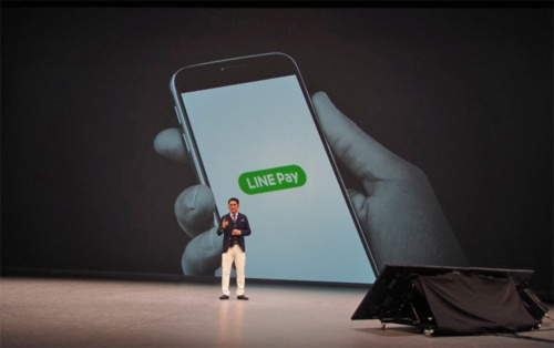 LINE社は2018年6月28日の「LINE CONFERENCE 2018」で、LINE Payのコード決済の利用拡大に向けた新たな施策の説明に多くの時間を費やした。写真は同イベントより(筆者撮影)