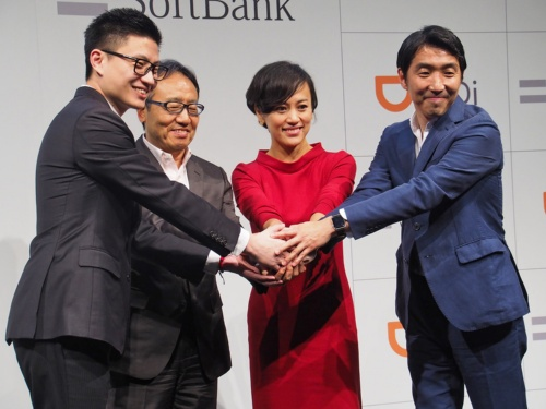 ソフトバンクとDiDiは2018年7月19日、合弁会社を設立し、日本でDiDiのプラットフォームを活用したタクシー配車サービスを提供すると発表した。写真は同日の滴滴出行とソフトバンクの合弁事業に関する記者説明会より(筆者撮影)