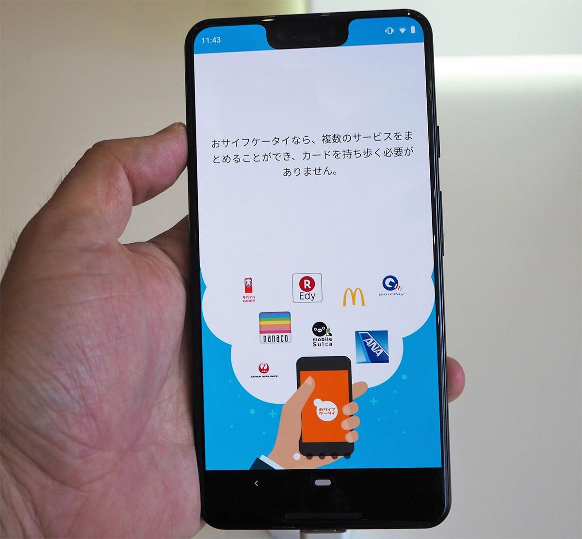グーグルが2018年10月10日に日本での発売を発表した「Pixel 3 XL」。同時に発表したPixel 3とともに、日本版にはFeliCaを搭載し、おサイフケータイやGoogles Payが利用できる。写真は同日のグーグル新製品発表会より(筆者撮影)