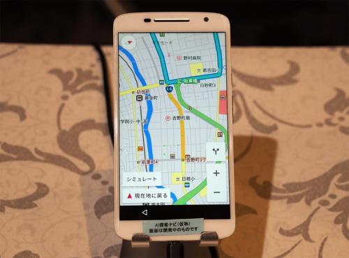 ディー・エヌ・エーが開発中のタクシー運転手向け「AI探客ナビ(仮)」。AIとビッグデータでタクシーの需要を予測し、効率よく顧客を獲得できるルートをナビゲーションしてくれる仕組みだ。写真は2018年12月4日のディー・エヌ・エー発表会より(筆者撮影)