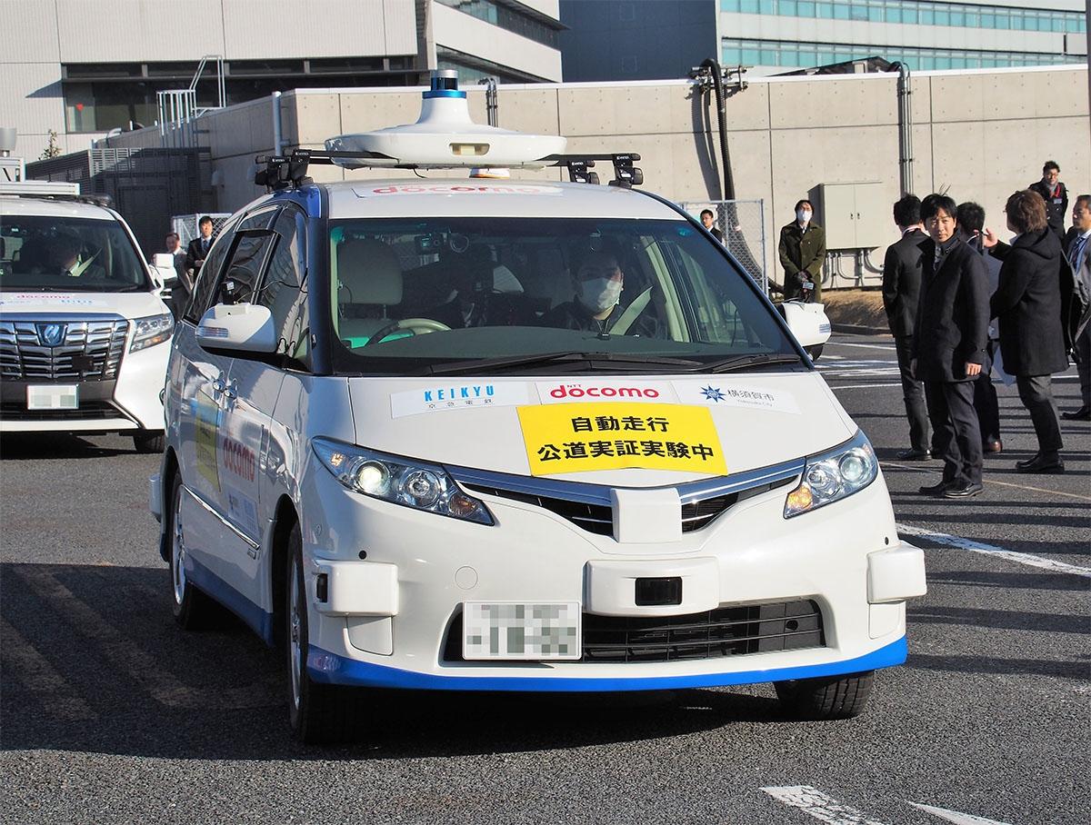2019年1月24日から実施されていた「ヨコスカ×スマートモビリティ・チャレンジ2019」ではスマートモビリティーに対する気運を高めるべく、自動運転車の公道走行体験などが実施された。写真は同イベントより(筆者撮影)