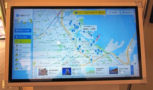 オンデマンド型の乗り合いバスサービス「AI運行バス」は既に横浜市などで実証実験が実施されており、横須賀市でもこれをベースとした買い物送迎の実証実験が実施される。写真は2019年1月24日の「ヨコスカ×スマートモビリティ・チャレンジ2019」より(筆者撮影)