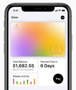 「Apple Card」はアップルが独自に発行するクレジットカード。Apple Payでの決済を軸としながら、独自のクレジットカードを発行するのが大きな特徴となる。